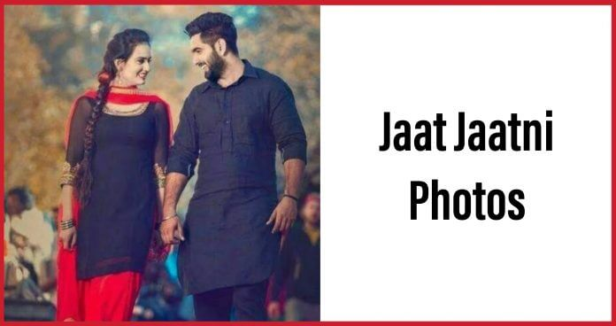 Jaat Jaatni Feature