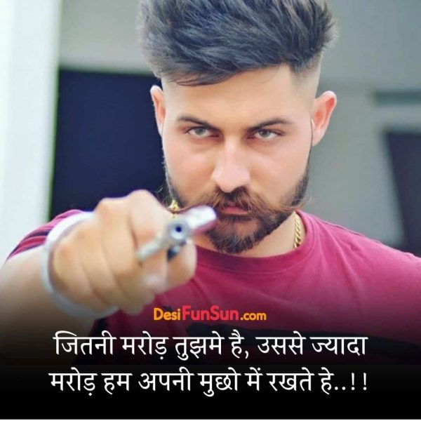 Best Attitude Statusi in Hindi